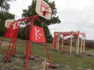 Город Изюм получил современный спортивный площадка-2