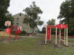 Город Изюм получил современный спортивный площадка-3