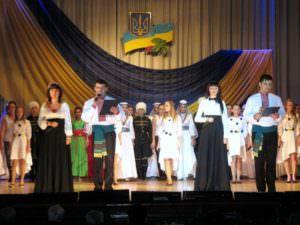 В Изюме отметили День Защитника Украины 2016