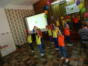 День дошкольников