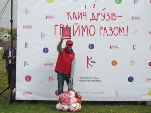 Состоялось торжественное открытие спортивной площадки в школе № 2