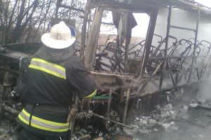 Балаклейском районе спасатели ликвидировали пожар рейсового автобуса