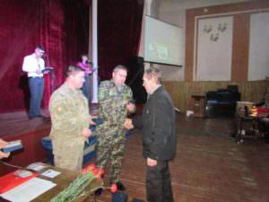 В Изюме отметили День Вооруженных сил Украины