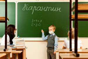 В области на карантин закрыты 15 школ и более 100 отдельных классов