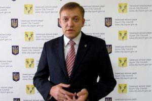 Депутаты приняли бюджет города Изюм на 2017 год