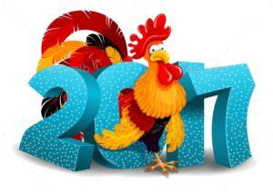 С Новым 2017 годом дорогие Изюмчани