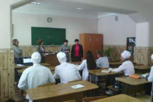Правовое образование населения