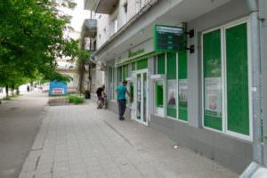 Приват банк города Изюма