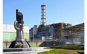 Вниманию граждан, которые пострадали вследствие Чернобыльской катастрофы