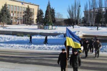 Изюмчани отметили День Соборности Украины