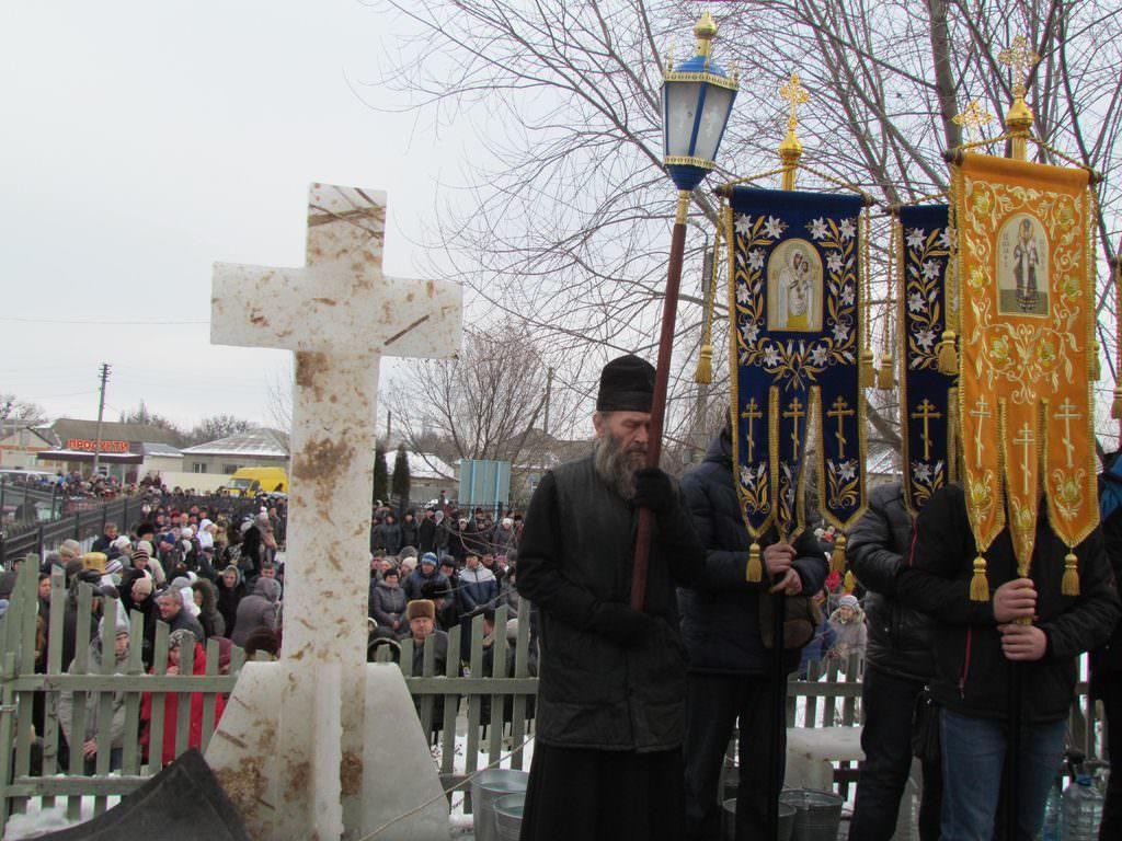 Изюмчани отпраздновали 19 января Крещение - Богоявление Господне