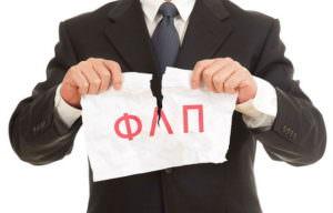 В Лозовой закрываются почти полтысячи предпринимателей
