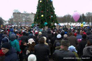 Праздник «Архиерейской елки» глазами городских властей