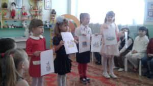 Состоялось заседание методической студии для воспитателей дошкольных учебных заведений