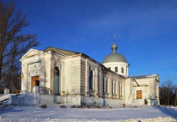 Бугаевка