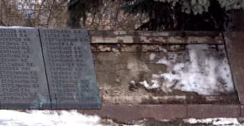 Памятник архитектуры-1