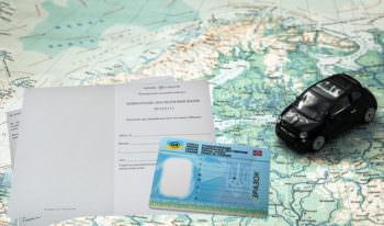 С 9 февраля в городе Изюме можно будет получить международное водительское удостоверение