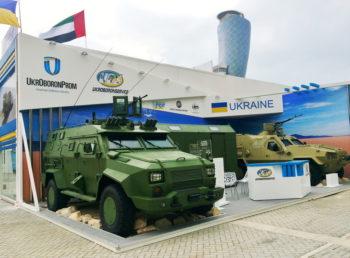 Изюмский ПЗ занимает важную роль в создании украинской бронетехники и ракетного вооружения