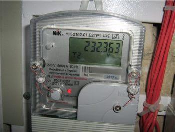 Установка двухзонного счетчика электроэнергии
