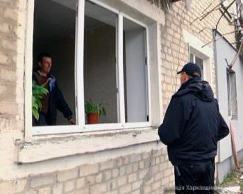 Izyumskaya police help to patrol in Balakleya-2