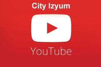 Городская власть Изюма теперь будет работать в режиме online