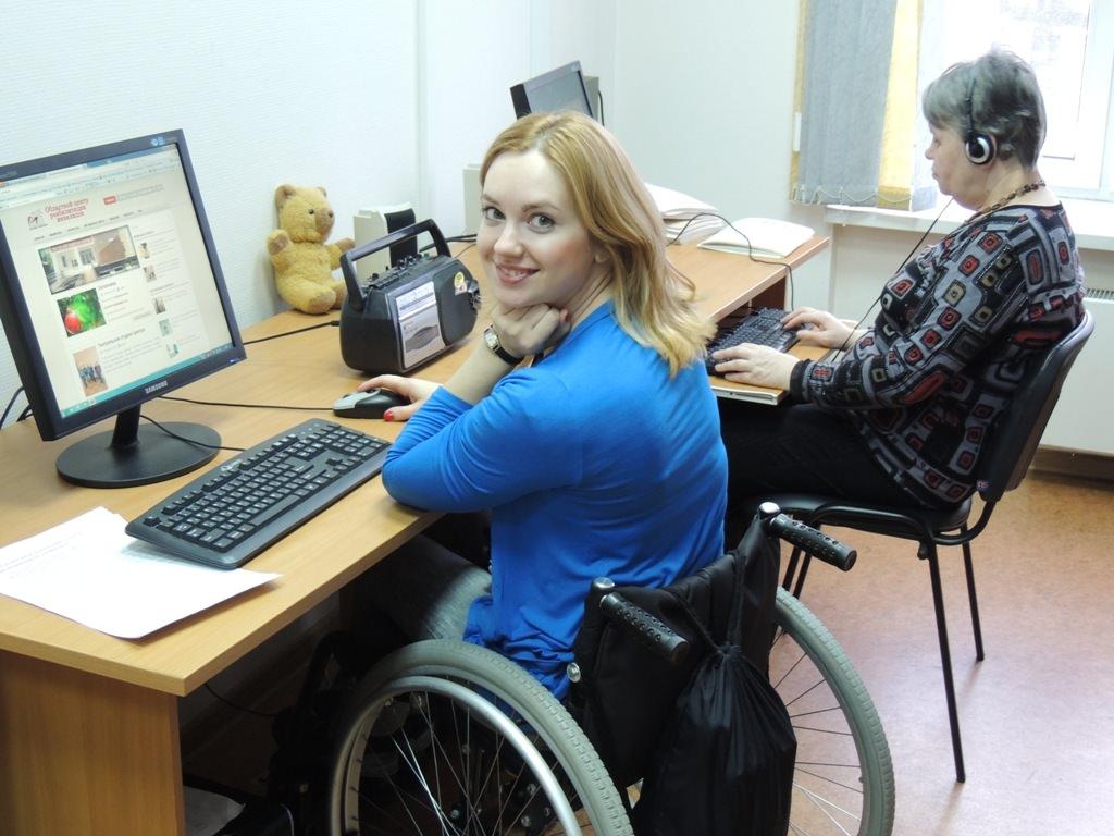 мои знакомства рф инвалиды