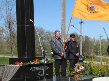 Izyum honored the memory of victims of participants of liquidation of ChNPP accident-1