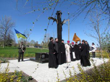 В Изюме почтили память погибших участников ликвидации аварии на ЧАЭС