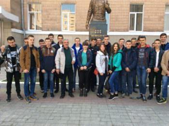 Школьники города Изюма посетили университет Воздушных Сил имени И. М. Кожедуба