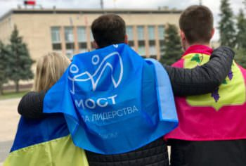 Молодежное движение Школы лидерства «МОСТ» нашего города набирает обороты