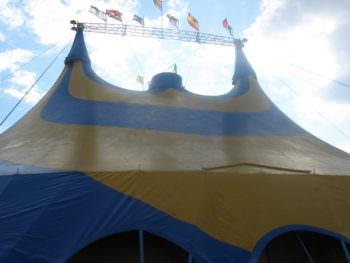 Выступление цирка Италии Кобзов в городе Изюме 26 мая 2017 года