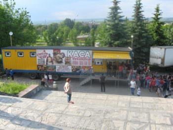 Выступление цирка Италии Кобзов в городе Изюме 26 мая 2017 года-5