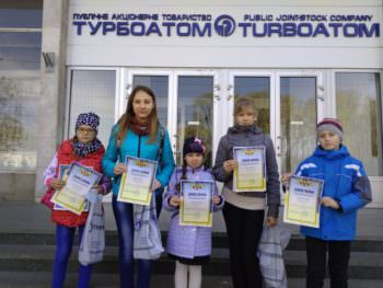 Students of Izyum won the regional competition of children's drawing-2