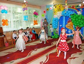 As passed graduation in kindergarten Izyum-1