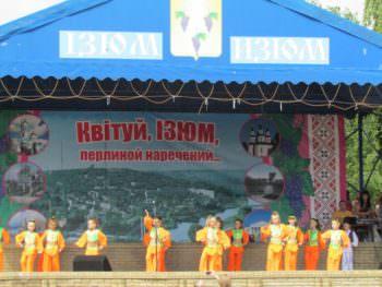 izyum-celebrated-international-childrens-day