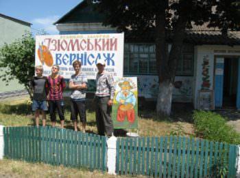 Ученики Изюмского профессионального лицея выполнили капитальный ремонт цоколя дома «Изюмского вернисажа»