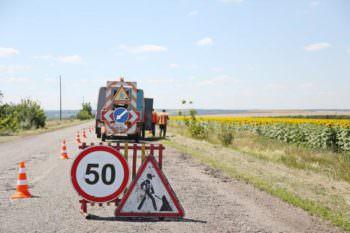 Капитальный ремонт дороги Чугуев-Изюм-Славянск начнется в ближайшее время