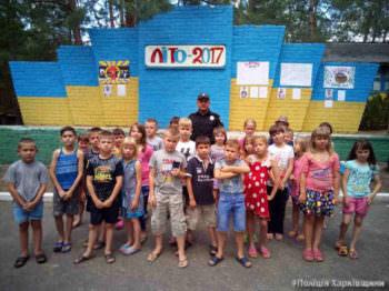 Сотрудники Изюмского отдела полиции посетили лагерь «Байдиківка»