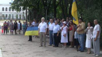 День конституции Украины в городе Изюме 2017