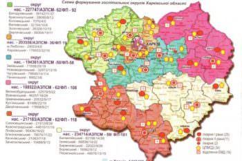 Брифинг В. Мацокина относительно результатов работы городской власти по созданию госпитального округа в г. Изюме
