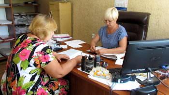 В Центре предоставления админуслуг внедрен электронный документооборот
