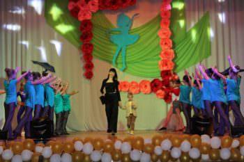 28 сентября во Дворце молодежи и подростков «Железнодорожник» состоялся праздничный концерт по случаю Дня открытых дверей