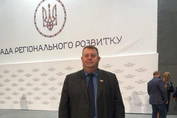 Марченко В В