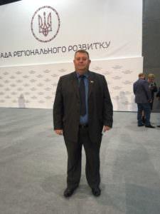 Изюмский городской голова Валерий Марченко принял участие в заседании Совета регионального развития