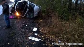 28 октября на автодороге «Чугуев-Меловое» в ДТП пострадали семеро детей