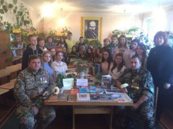 Воины АТО принимают активное участие в воспитании учеников