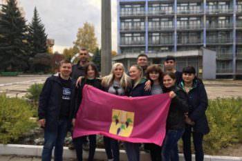 Изюмчани приняли участие во Всеукраинском молодежном слете