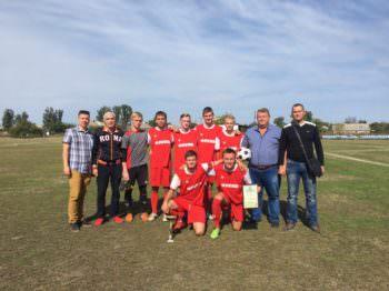 ФК «Кремянец» завершил футбольный сезон 2017 года