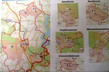 В Изюмском районе пробурят 13 скважин для добычи газа