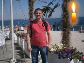 В зоне АТО погиб изюмчанин Станислав Курбатов